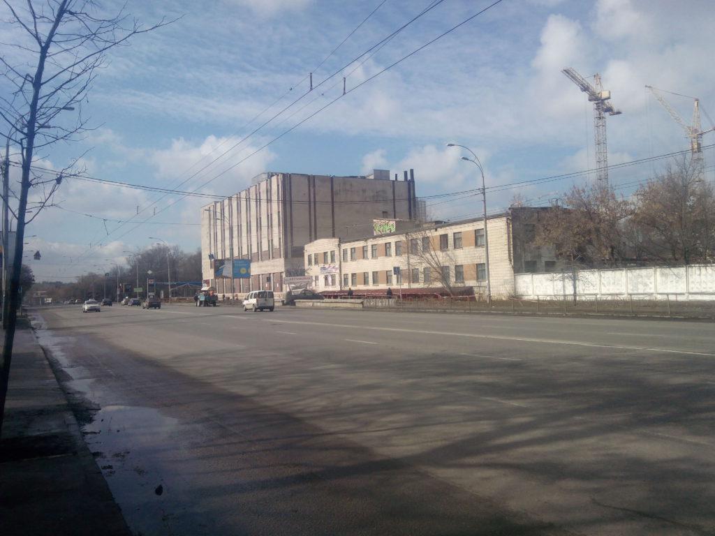 Київське УВП №1 УТОС