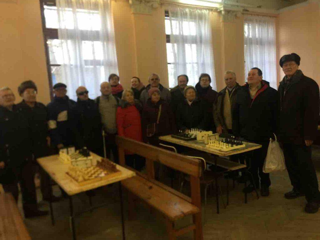 Міський турнір «Особиста першість міста Києва з шахів» серед осіб з порушеннями зору