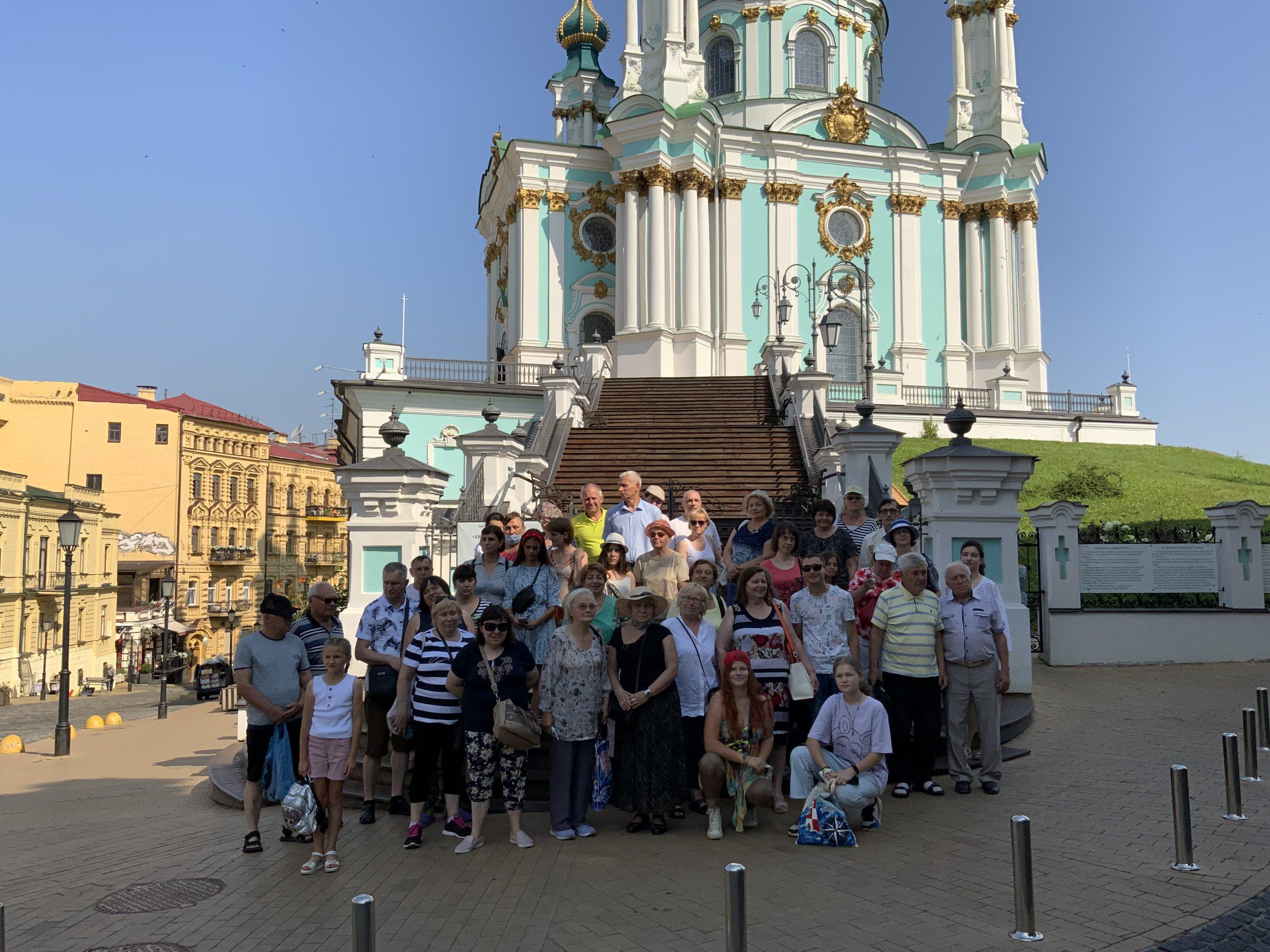 колективне фото біля Андріївської церкви